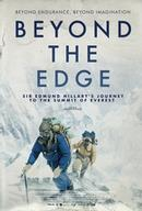 Beyond the Edge vf