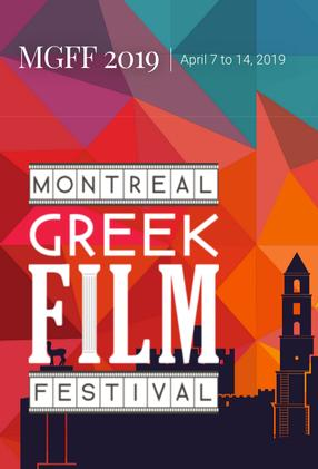 The Montreal Greek Film Festival